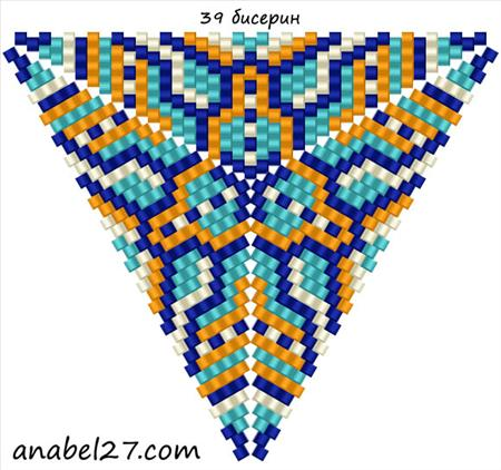 Peyote Triangles from Anabel